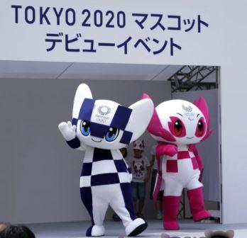Los robots de los Juegos Olímpicos de Japón