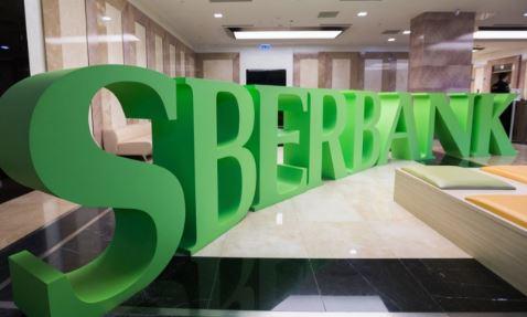 El banco ruso Sberbank lidera la automatización con IA